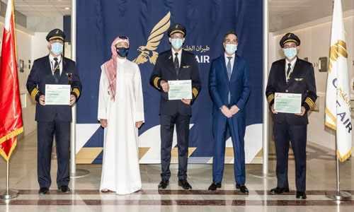 gulf bahrain gulf-air employees divisions