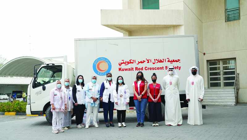 gulf bank electrical disadvantaged families