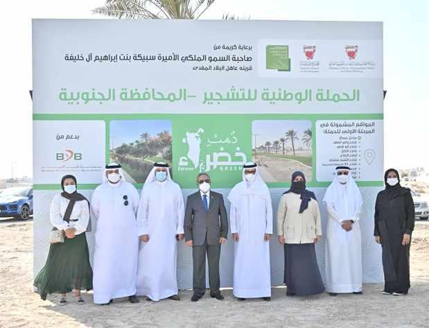 gulf, digital, regional, extensive, bahrain,