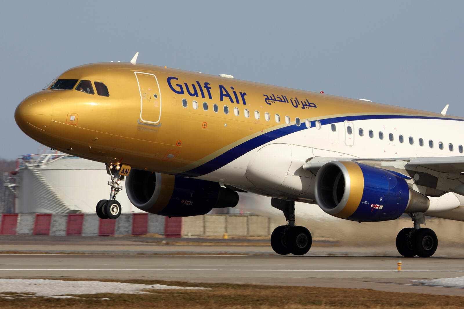 gulf gulf air destinations returnes covid