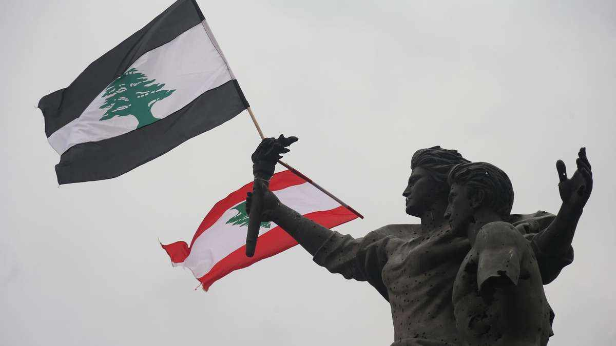 lebanon hariri bank audit bahaa