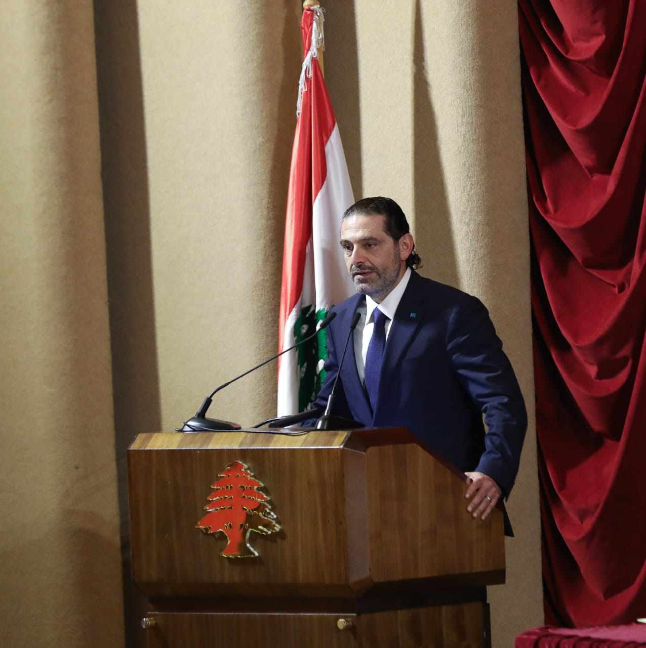hariri government requirements collapse letter
