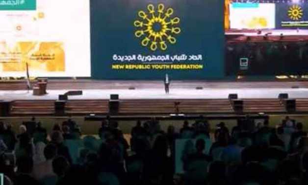 haya karima national project conference