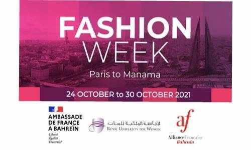 history, bahrain, october, fashion,