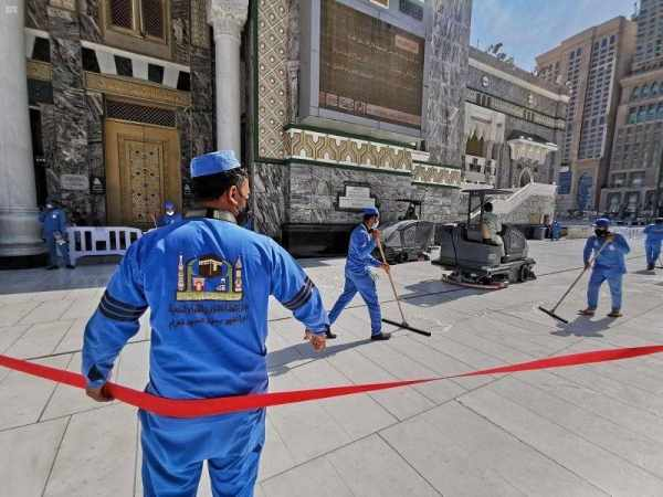 initiative holy sites waste makkah