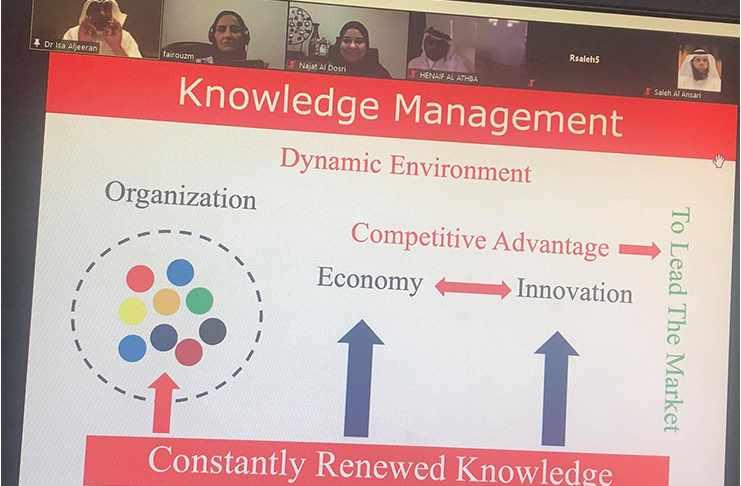 management innovation agu organises programme