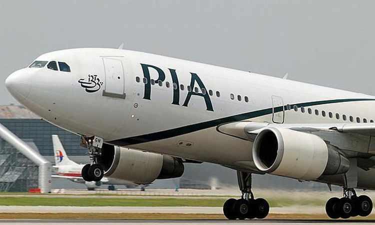 international pakistan inbound flights spread