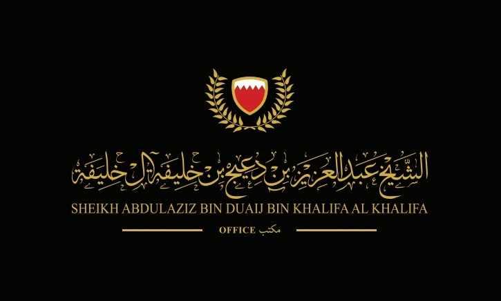investment, bahrain, january, royal,