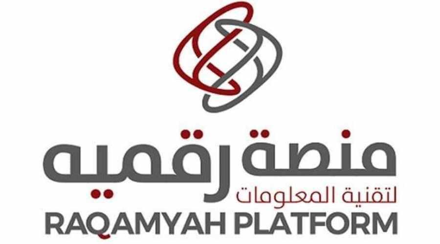 investment raqamyah lending company automatic