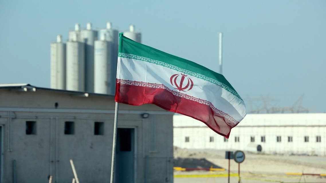 iran nuclear uranium metal reactor