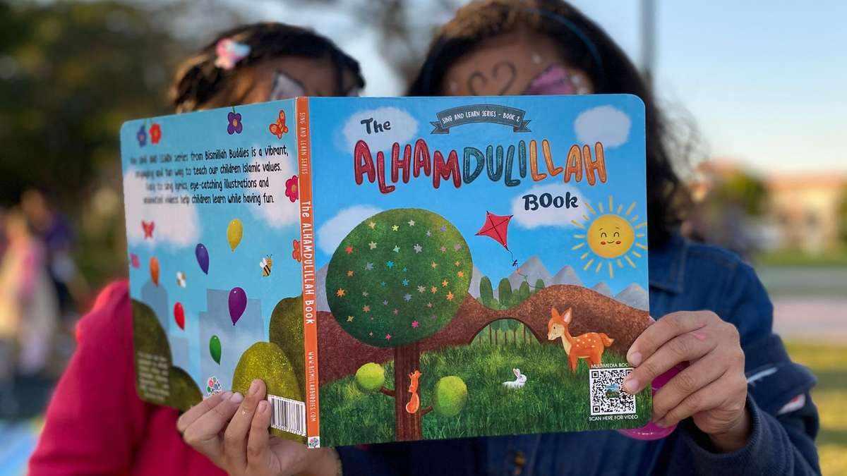 islam children themed