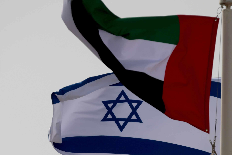 israel, green, uae, booster, health,