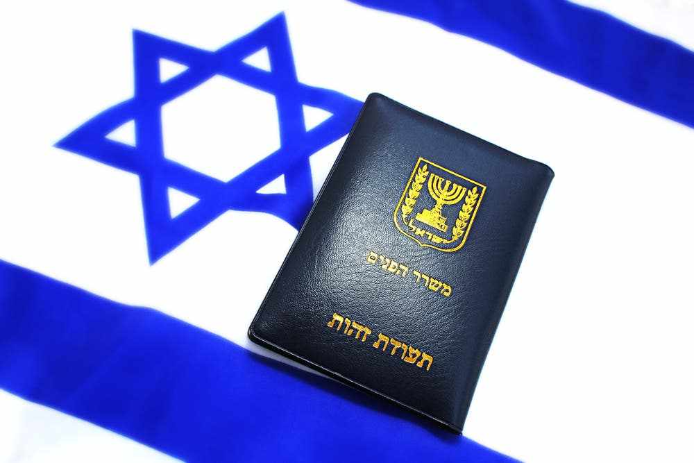 israel market travel arabian tourism