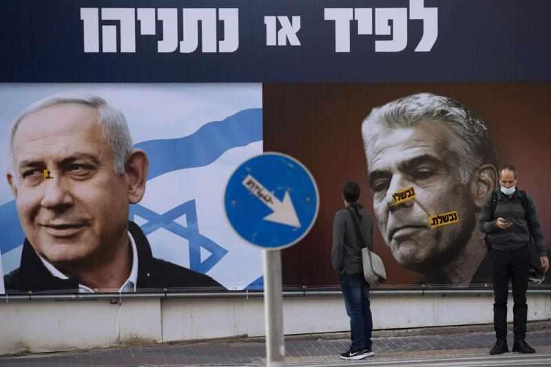 israel netanyahu opposition leader forming