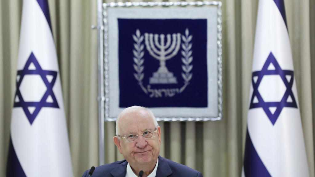 israel president candidate government slated