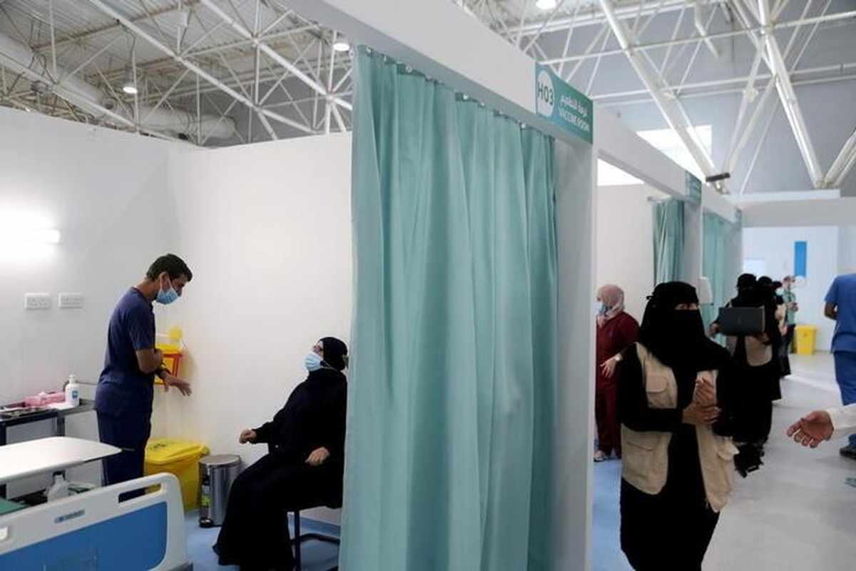 jeddah coronavirus vaccine center opens