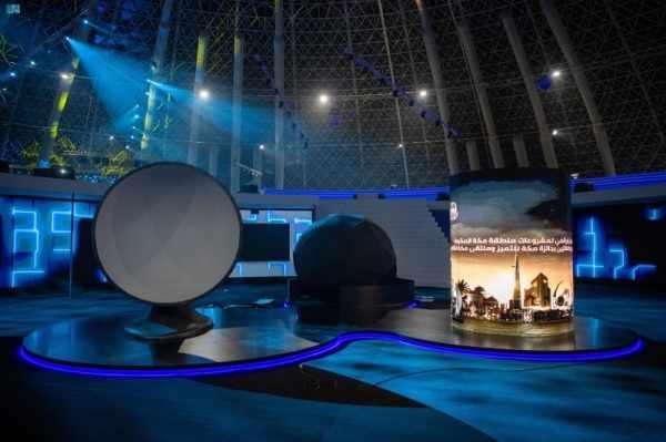 jeddah dome digital shows development
