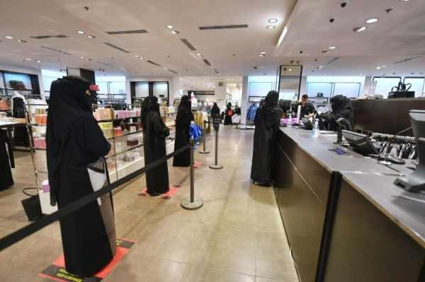 jobs restaurants professions malls rajhi