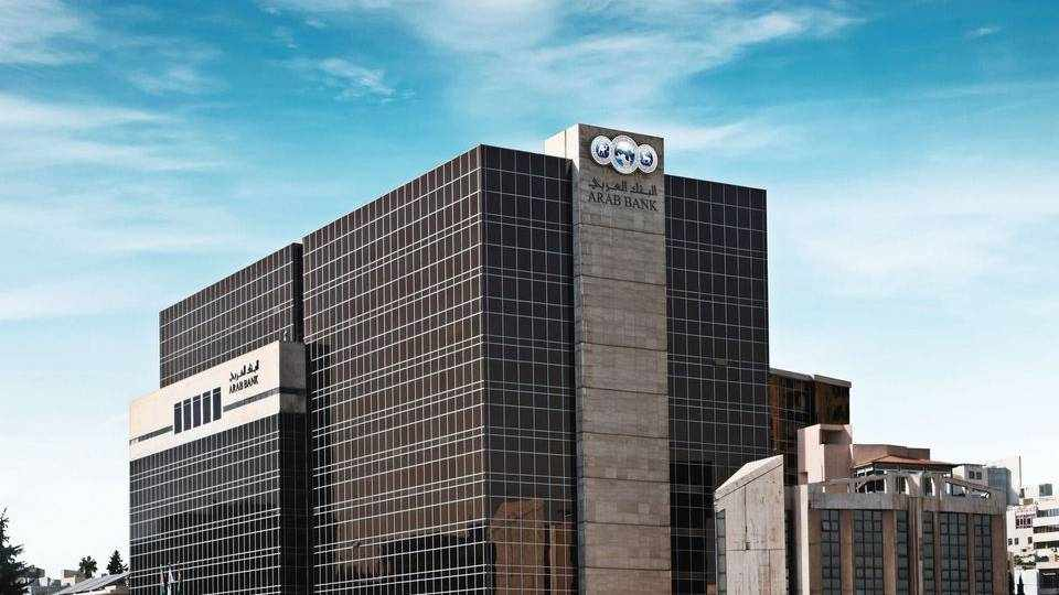 jordan arab-bank bank arab profit