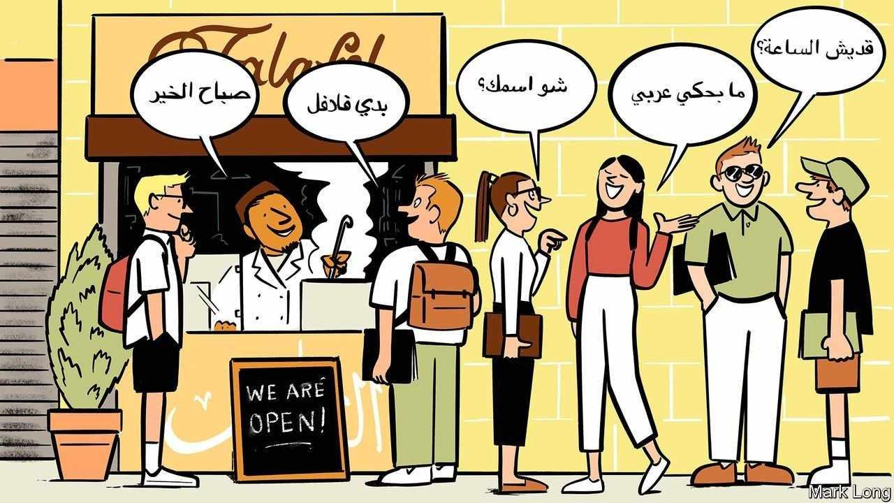 jordan arabic language training students