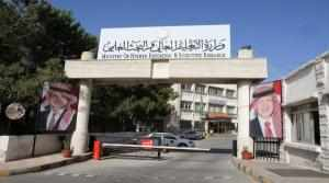 jordan education foreign ministries situation