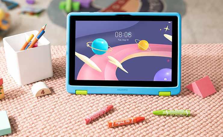 kids, huawei, children, matepad, tablet,