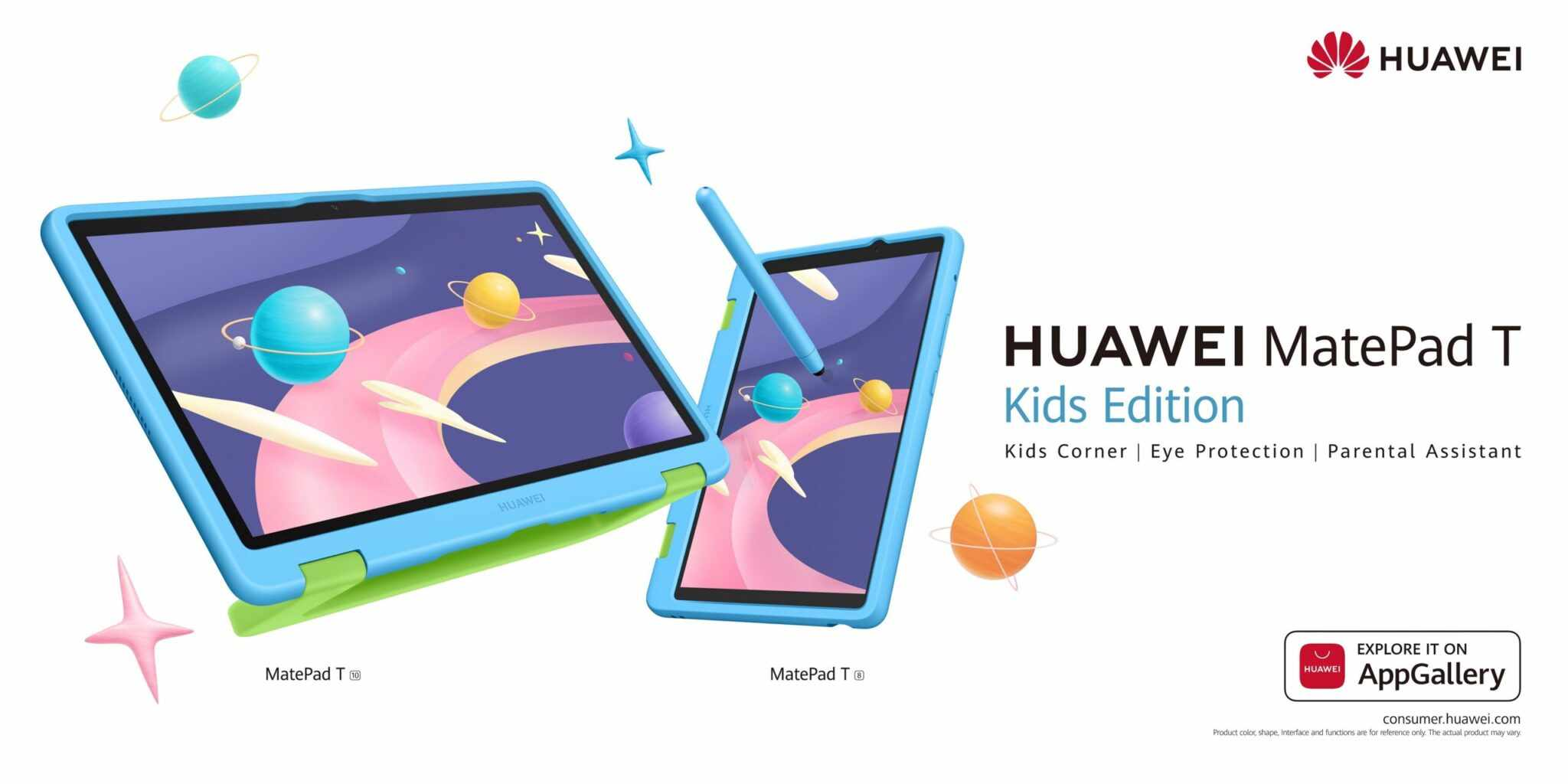 kids, huawei, matepad, children, edition,
