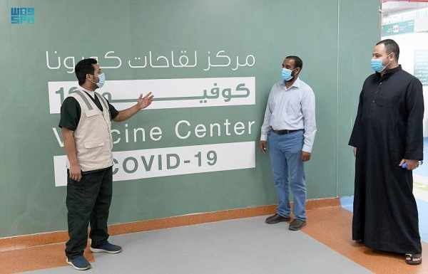 ksa cases infections active covid