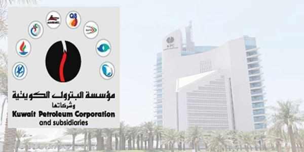 kuwait oil sector arab