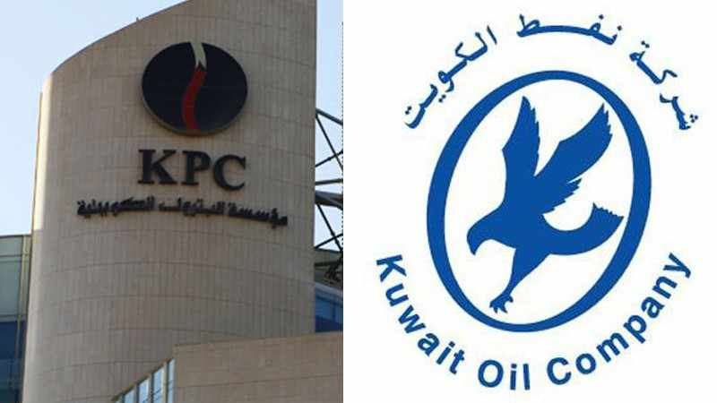 kuwait project kpc contract