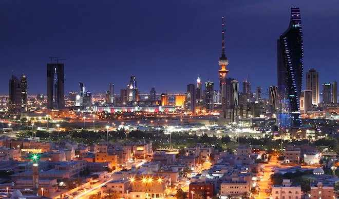kuwait rating credit outlook downgraded