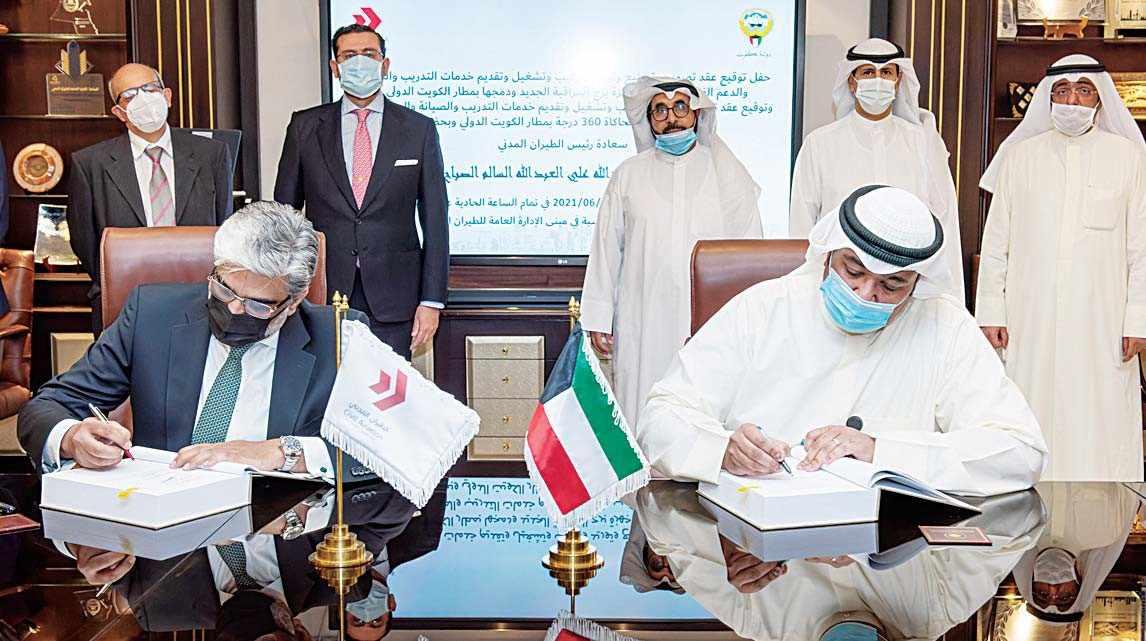 kuwait spain contract indra