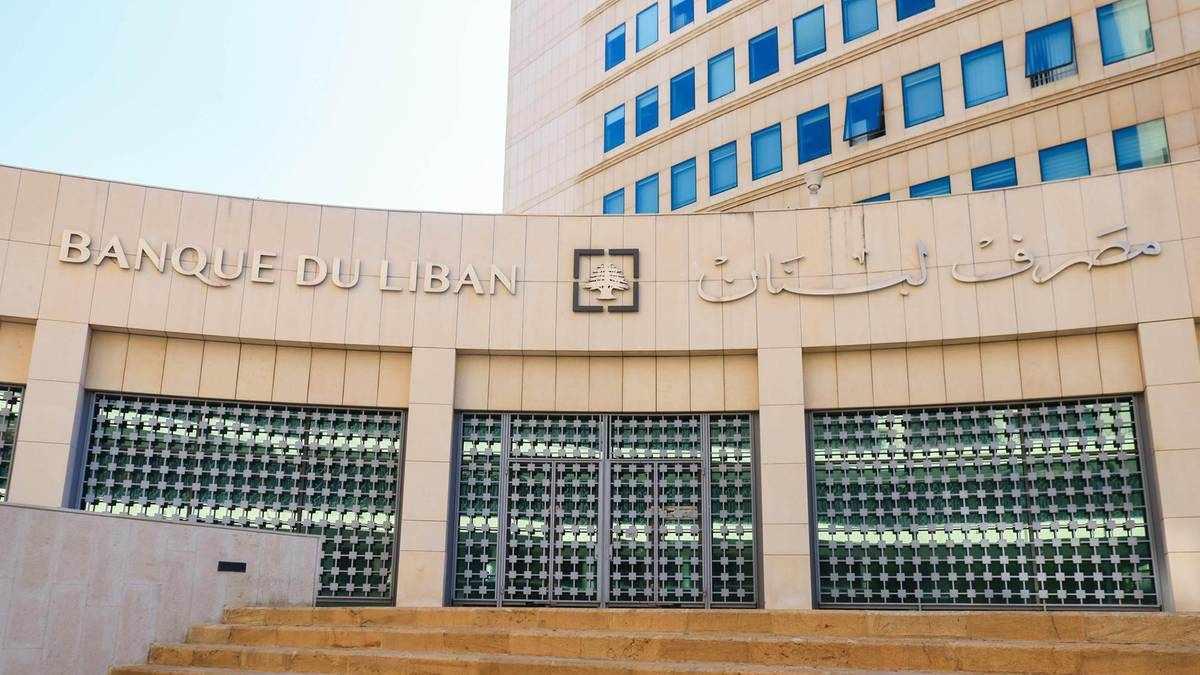 lebanese dollar depositors funds risks