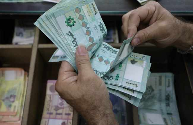 lebanese pound dollar comments note