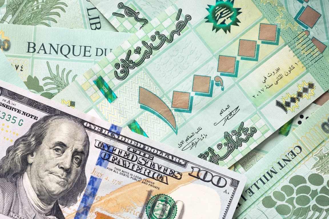 lebanon bank access deposits crisis
