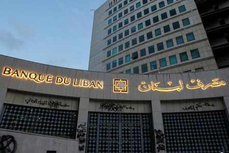 lebanon bank audit marsal
