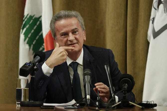 lebanon bank chief properties french