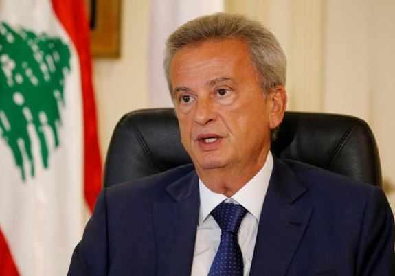 lebanon bank chief properties governor