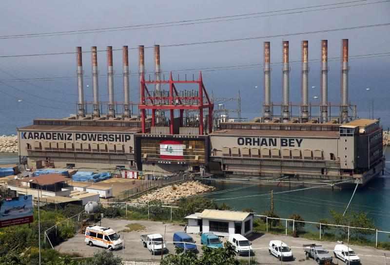 lebanon power turkish electricity firm