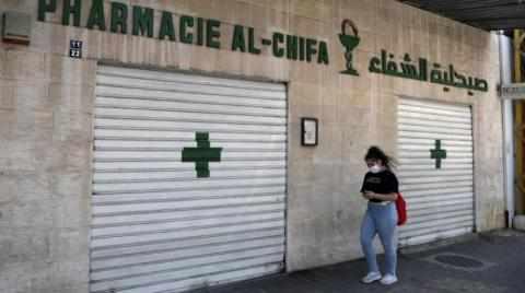 lebanon stations shortages pharmacies gas
