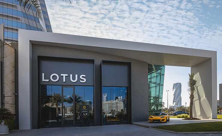 lotus, retail, showroom, identity, business,