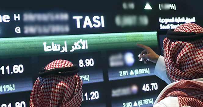 maaden, sabic, highest, saudi, firms,