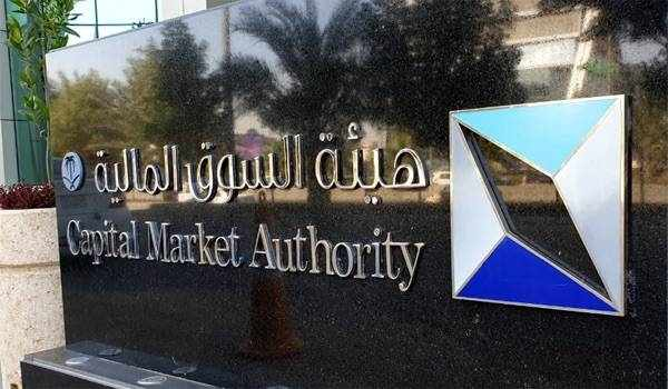 market cma prosecution manipulators capital