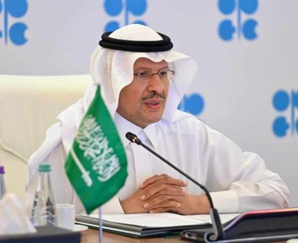 market prince abdulaziz oil stability