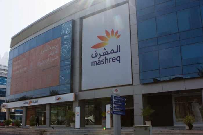 mashreq, bank, customers, facial, recognition,