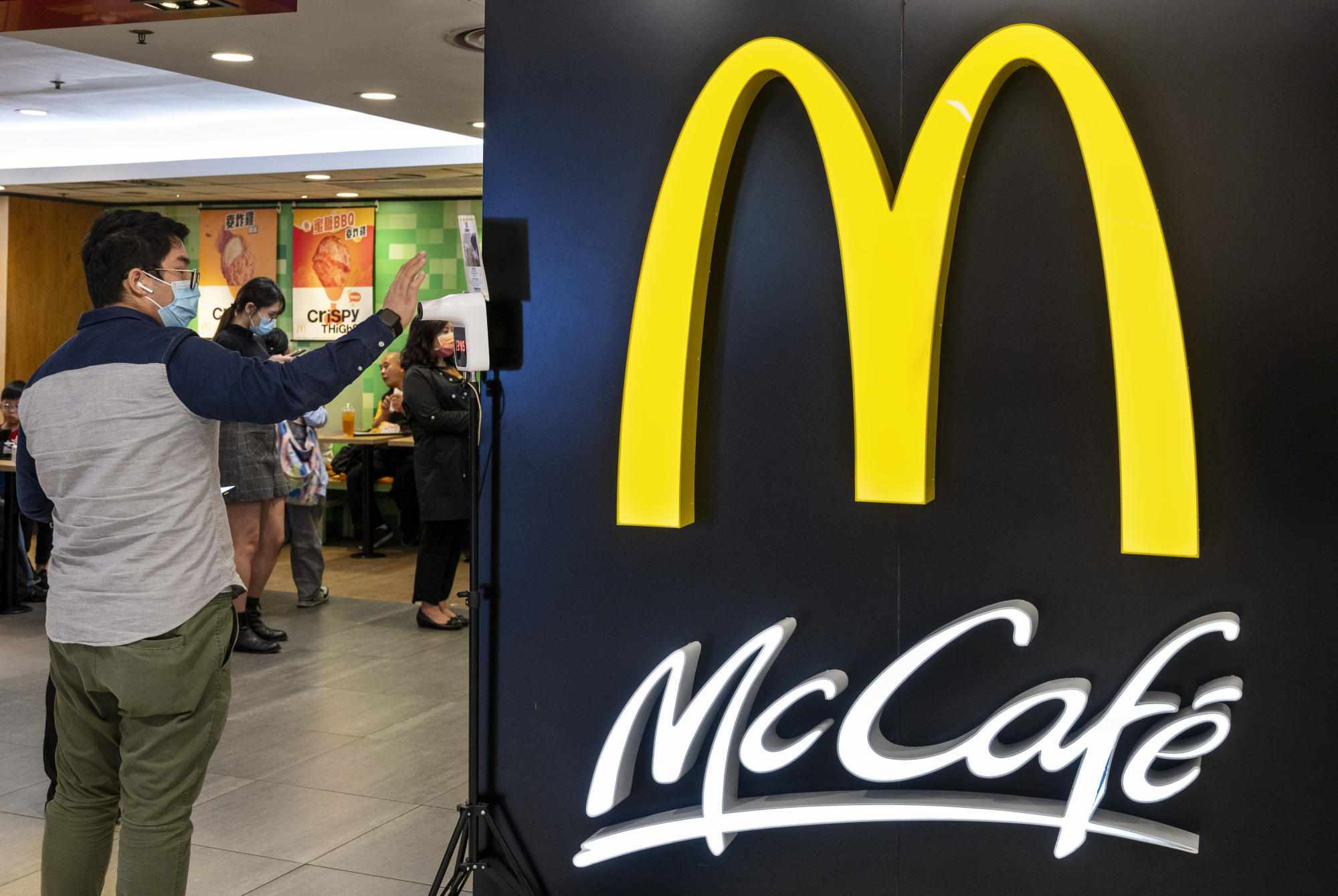 mcdonald earnings record blockbuster stock