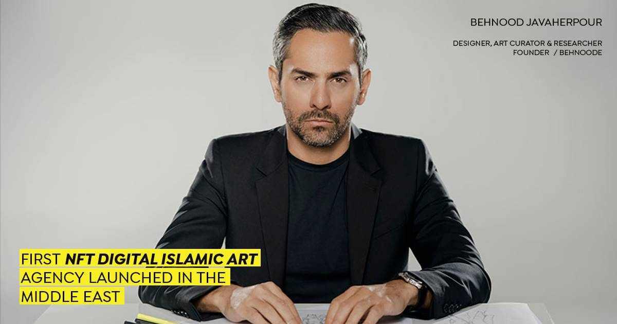 middle-east art digital agency islamic