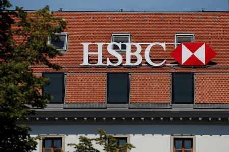 middle-east bank chairman hsbc middle