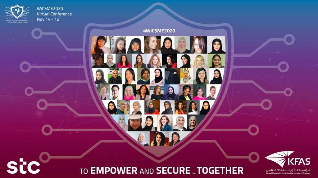 middle-east cybersecurity conference women virtual