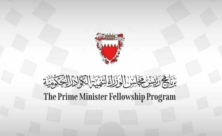 ministry, bahrain, municipalities, affairs, urban,
